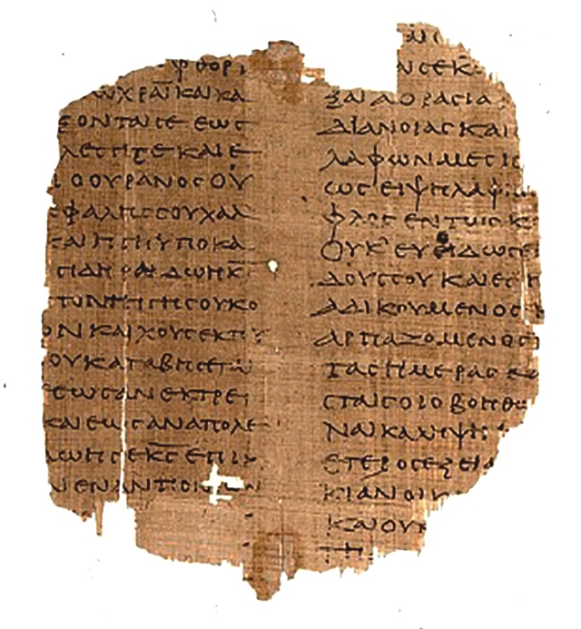 Papyrus med grekisk text